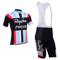 2013 Team Short Sleeve Cycling Jerseys & Cycling Bib Shorts Set, Cycling Wear, Cycling Clothing for Men & Women
