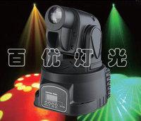 LED shook his head Mini spotlight 15w mini moving head spotlight