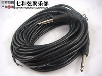 10 meters long electric guitar cables/guitar wires/ electric bass cables/ effects audio cables