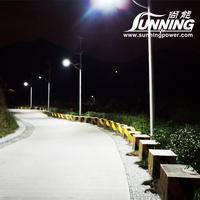 50W Wind Solar LED Street Light System