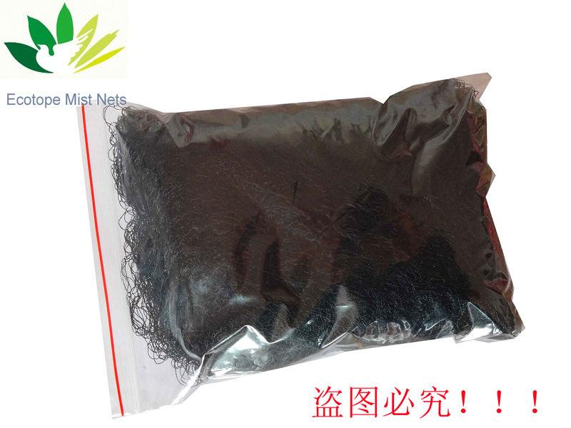 Uccelli nebbia netto 100% poliestere nylon 85d/2ply 16mm*16mm maglia 0.9m*12m 1 tasca designef la cattura di piccoli uccelli ben legato