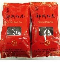 500gram Chinese Black Tea Keemun Black Tea Qimen Black Tea Kung Fu Tea free shipping
