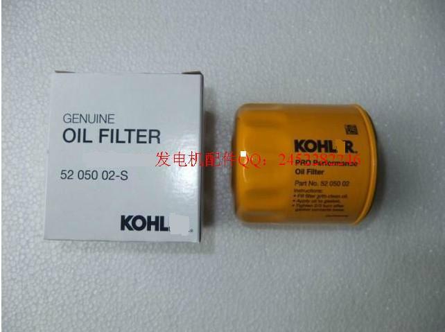 GENUINE OIL FILTER FITS KL3300 KL3400 KL3200 & MORE ENGINE/MOTORS POSTAGE OIL PURIFIER AFTERMARKET GENERATOR PARTS(China (Mainland))