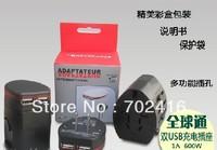 free shipping Universal Travel Dual USB Power Supply Socket Plug Adapter Charger US/EU/UK/AU