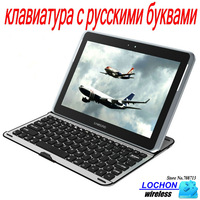 Free Shipping Aluminum Wireless Bluetooth Keyboard Stand Cover Case With Russian/Arabic For Samsung Galaxy Note 10.1 N8000 N8010