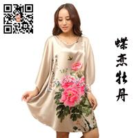 free shipping 2013 o-neck batwing sleeve cloak sleepwear butterfly peony blue nightgown plus size lounge female