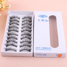 fake eyelash promotion