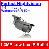 Hot Security HD IP Camera,1.3MP Low Lux 4-9mm Len H.264 Waterproof ONVIF POE Optional IP Camera/Good nightvision/Support Axxon