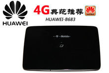 4g router promotion