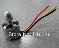 DJI Phantom Spare Parts: Phantom Motor
