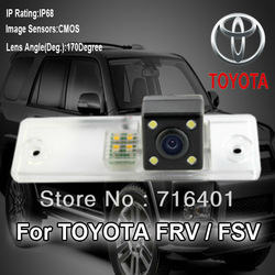 Free Shipping!!! Real view car camera system For Toyota FRV FSV night vision 170 Degree wide viewing angle(China (Mainland))