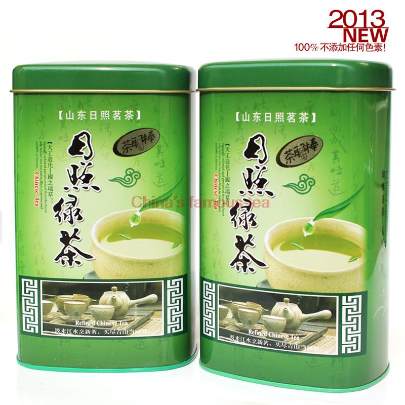 2013 the new Tea northern sunshine green tea direct domestic beans the fragrant the organic tea lilac 250g / shipping(China (Mainland))