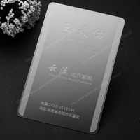 Stainless steel business metal card/ VIP/ Membership cards