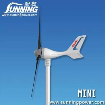 high quality, 3 years warranty small horizontal alternative wind generator