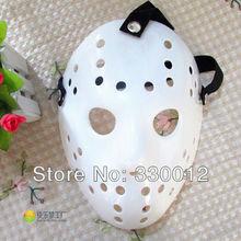 masquerade party price