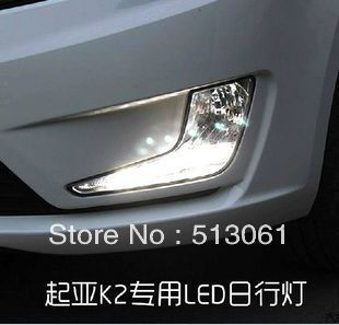 Excellent led Fog light kit For KIA K2 / 2012 KIA new RIO, beautiful design, use for daytime running light(China (Mainland))