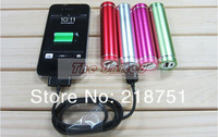 power bank 2600mah Alloy External Battery 2600mAh Mobile Power Bank for iPhone 5/5G/4/4S 3GS/3G iPod Digital Devices