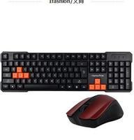 Wireless mouse and keyboard set mute button kit mini mouse keyboard