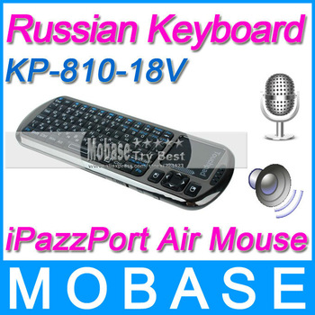 iPazzPort KP-810-18V Wireless Russian Keyboard TouchPad Air Mouse Built-in Speaker Microphone Voice Laptop & Tablet Accessories