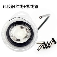 Free  10m steel wire line conductor meridianal boat fishing line  steel wire