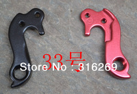 Bike bicycle tail hook lug Aluminum alloy rear derailleur hanger for bike frame number 33