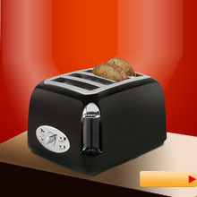 Free shipping! 2013 hot sales SMART toaster /bread machine /toast furnace ST307(China (Mainland))