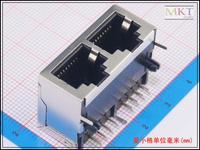 Wholesale (50Pcs/lot) 1x2 Ethernet Network RJ45 LAN Female PCB Socket Connector Jack