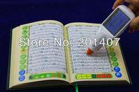 5pcs /lots Brand new arrived  QM9200 8GB 2.4inch LCD holy koran read pen quran player word by word