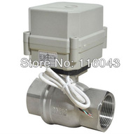 DC12V/24V 3 wires motorized water valve 1-1/4'' DN32 SS304 for water treatment drinking water systems heating pump
