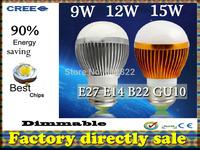 Factory diectly sale 100pcs/lot led bulb Ball Bulb globe bulb E27 GU10 B22 E14 9W 12W 15W AC85-265V led lamps free shipping