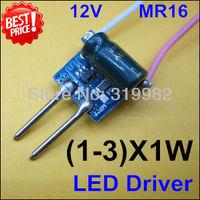 20pcs/lot, (1-3)X1W LED 12V MR16 driver, for 12V input MR16 lamp cup, can drive 1pcs-3pcs 1W LEDs, 300mA MR16, free shipping