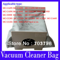 EMS EMS free shipping vacuum cleaner accessories,vacuum cleaner garbage bags, non-woven bags vacuum cleaner dust bags,8pcs/lot