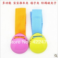 Free Shipping Baby Stroller Clips,Blanket Clip ,The baby Kicking Preventing Caught,Miq 1Pcs