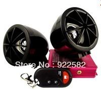 5 pcs stock /Motorcycle anti-theft digital MP3/ motocycle MP3 Audio alarm system +Motorcycle anti-theft digital MP3 +FM+usb/sd
