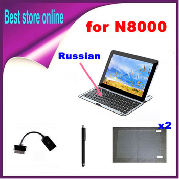 5 in 1 Kit New Aluminum Wireless Bluetooth 3.0 Keyboard Case Cover Stand for Samsung Galaxy Note 10.1 N8000 N8010 Tablet PC
