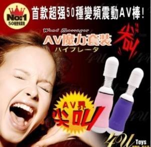 Free Drop Shipping Magic Massager, Powerful Quiet 50 Speeds Vibration AV Massager Vibrating Wand Vibrating Stick Sex Toys