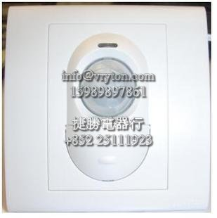 LEVITON PRR11-00W PRR11 WALLMOUNTED PIR SENSOR MOTION DETECTOR WITH RELAY TYPE FOR ALL LOADS 220V 86SIZE HONG KONG STOCK(China (Mainland))
