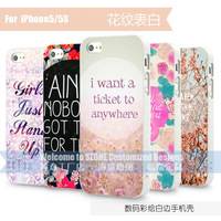 customize case for iphone 5 ABS material  (can be mix order )