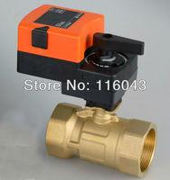 1'' Modulating proprotion valve AC/DC24V 0-10V  for flow regulation or on/off control water treatment HVAC