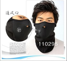 wholesale protective face guard