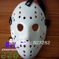 Mask cosplay jason thick white baseball party scary masks halloween free shipping(China (Mainland))