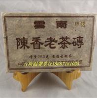 2000 over 10 year Tea 250g  fragrance Ripe Pu'er Tea Organic Food Free shipping Chinese tea