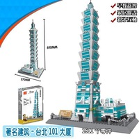 Without Original Box WanGe 8019 3D  large Bricks blocks Building block sets children eductional toys famous building Taipei 101