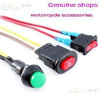 Motorcycle accessories motorcycle double flash switch hazard light ultra-lights motorcycle button motorcycle switch