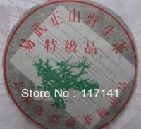 2004 year Raw Pu'er tea, Pu erh,400g Yiwu Puer tea,Free Shipping