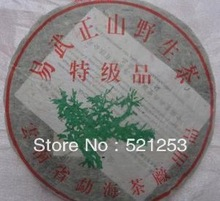 2004 Year old Raw Puerh Tea,Puer Cha,Pu'er Tea, Free Shipping