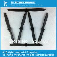 Free Shipping Propeller 15 Class Engine Propeller Oil Machine Blade Propeller Nylon Material
