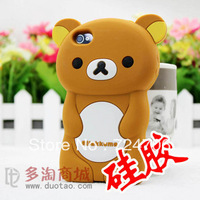 NewStyle Sweet Soft Silicone 3D Rilakkuma Bear Rubber Case Cover Skin For iPhone 4 4S, Free Shipping