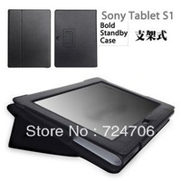 FREE SHIPPING,High quality Folio Folding Litchi pattern leather skin case pouch cover for Sony Tablet S S1, 9.4 INCH, 6 colors
