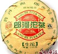 100g Premium Puer Tea 2007 year Raw  Pu'erh Puerh Tea Puer,Spring tea,old tree pu-er tea